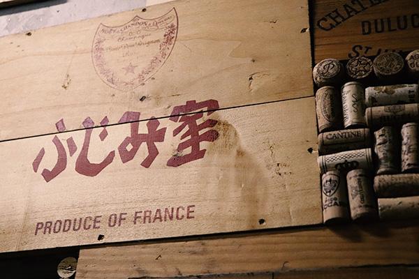 fujimiyawine3