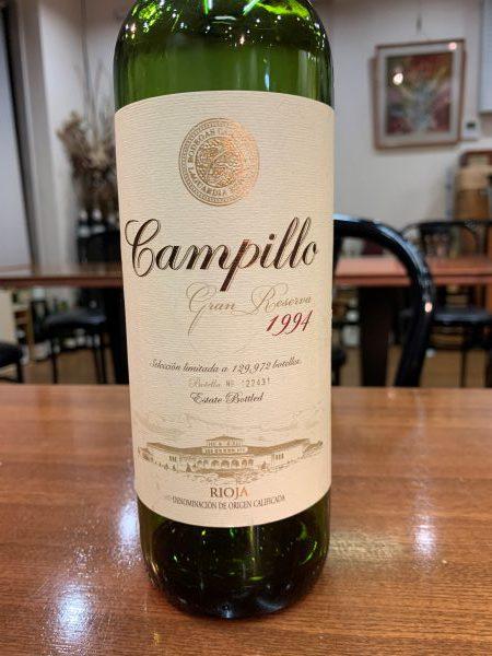 カンピーリョ1994 ボデガスカンピーリョ